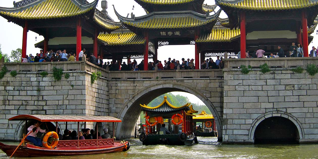 Five Pavilion Bridge China